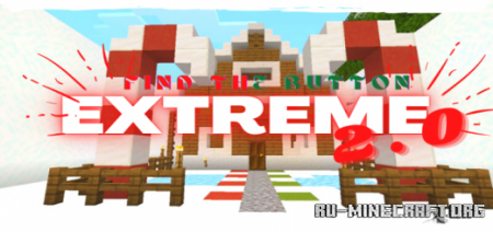Скачать Find The Button: Extreme 2.0 для Minecraft PE