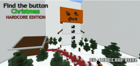 Скачать Find the Button Christmas Edition для Minecraft PE