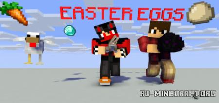 Скачать Easter Eggs для Minecraft PE