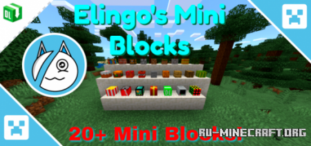 Скачать Elingo's Mini Blocks для Minecraft PE 1.16