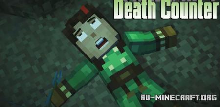 Скачать Death Counter для Minecraft 1.16.4