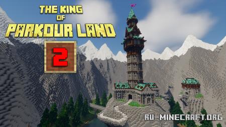 Скачать The King of Parkour Land 2 для Minecraft