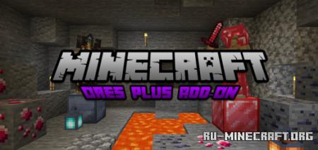 Скачать Ores Plus для Minecraft PE 1.16