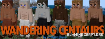 Скачать Wandering Centaurs для Minecraft PE 1.16