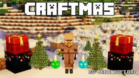Скачать Craftmas Pack для Minecraft 1.16