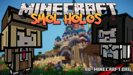Скачать Smol Holos для Minecraft 1.15.2
