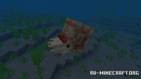 Скачать Nautilus для Minecraft PE 1.16