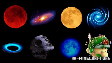Скачать More Galaxy Skies для Minecraft PE 1.16