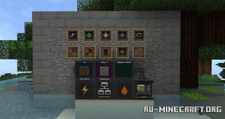 Скачать Router Reborn для Minecraft 1.16.4