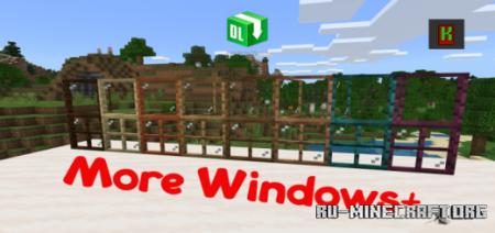 Скачать More Windows для Minecraft PE 1.16