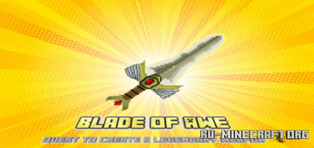 Скачать AdventureQuest: Blade of Awe для Minecraft PE 1.16