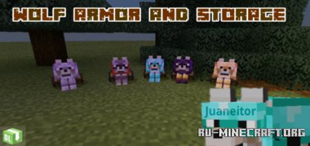 Скачать Wolf Armor & Storage для Minecraft PE 1.16