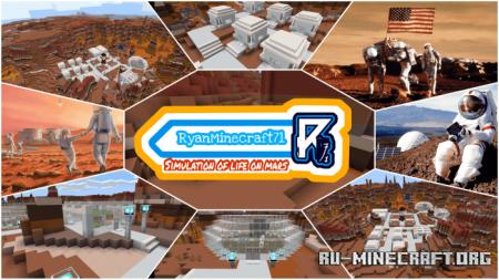 Скачать RyanMinecraft71: Simulation of Life on Mars для Minecraft PE