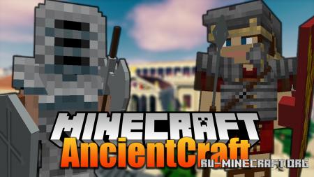 Скачать AncientCraft для Minecraft 1.15.2