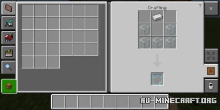 Скачать Cookie Jar для Minecraft PE 1.16