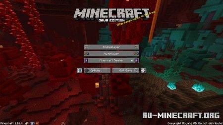Скачать Icons для Minecraft 1.16