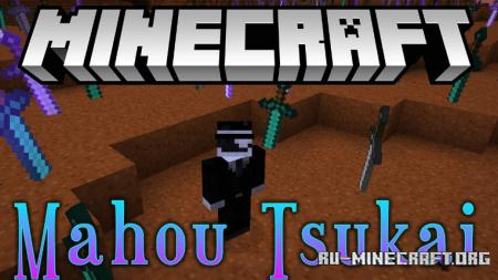Скачать Mahou Tsukai для Minecraft 1.16.4