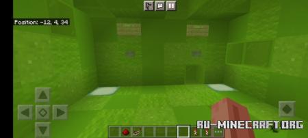 Скачать The Maze – Multiplayer Edition для Minecraft PE
