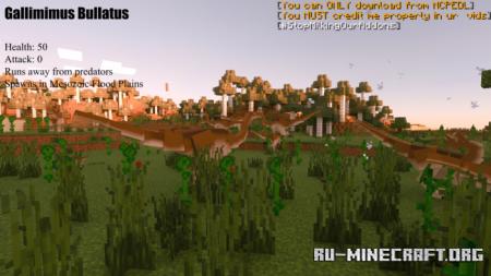 Скачать MesozoiCraft Herbivores для Minecraft PE 1.16