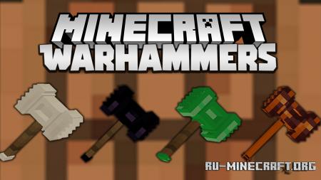 Скачать Warhammers для Minecraft 1.16.4