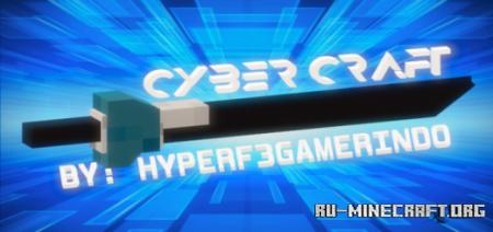 Скачать Cyber Craft для Minecraft PE 1.16