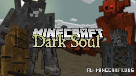 Скачать Dark Soul для Minecraft 1.16.4