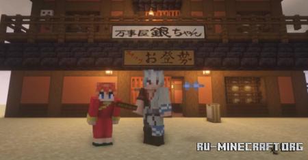 Скачать Yorozuya Gin-chan and Snack Otose для Minecraft