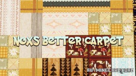 Скачать Noxs Better Carpet для Minecraft 1.16