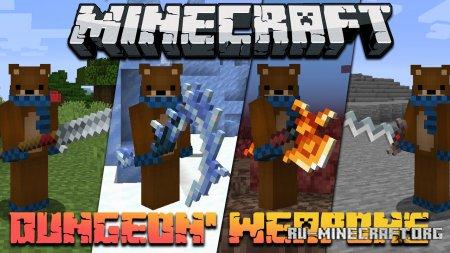 Скачать MC Dungeons Weapons для Minecraft 1.16.4
