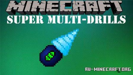 Скачать Super Multi-Drills для Minecraft 1.16.4