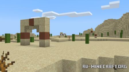 Скачать Pillager's Wrath для Minecraft PE