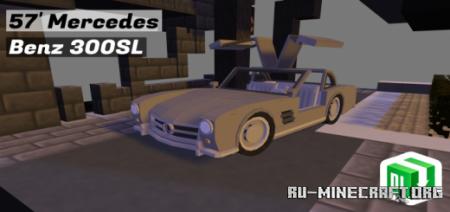 Скачать 57′ Mercedes Benz 300SL для Minecraft PE 1.16