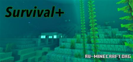 Скачать Survival Plus by Plasma7007 для Minecraft PE