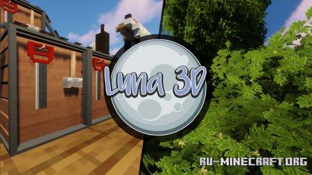 Скачать Luna 3D [32x] для Minecraft 1.15