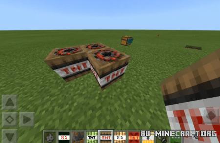 Скачать Real Furniture для Minecraft PE 1.16