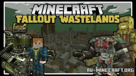 Скачать Fallout Wastelands для Minecraft 1.15.2