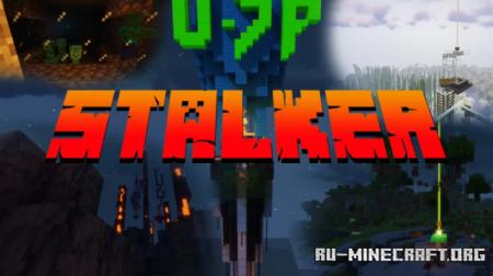 Скачать Stalker (Speed runners vs. Hunters) для Minecraft