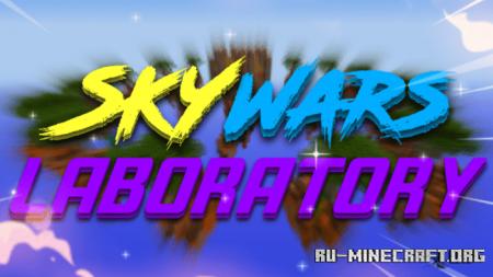 Скачать Skywars Laboratory для Minecraft PE