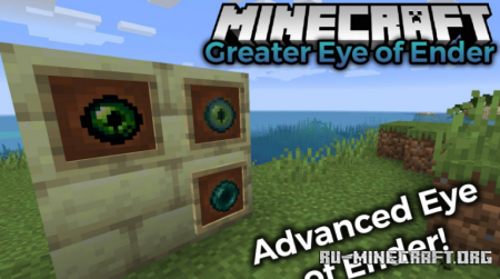 Скачать Greater Eye of Ender для Minecraft 1.16.5