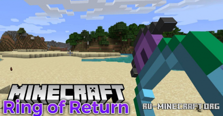 Скачать Ring of Return для Minecraft 1.16.5