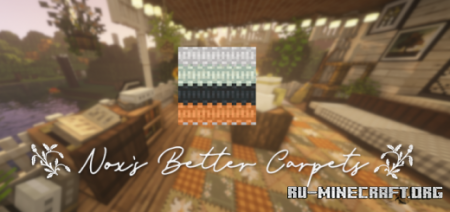 Скачать Nox's Better Carpets для Minecraft PE 1.16