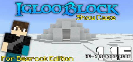 Скачать Igloo Block для Minecraft PE