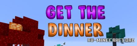Скачать Get the Dinner для Minecraft