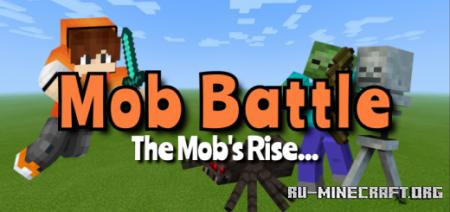 Скачать Mob Battle by Antny The Cool Gamer для Minecraft PE