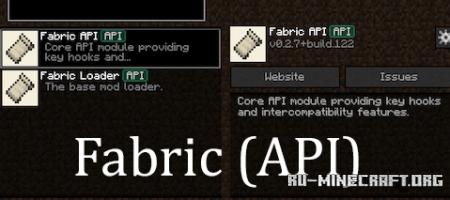Скачать Fabric API для Minecraft 1.16.5
