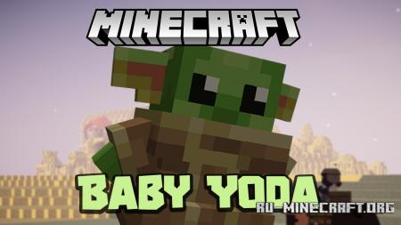 Скачать Baby Yoda для Minecraft 1.15.2