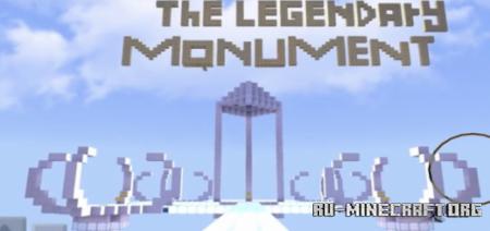Скачать The Legendary Monument для Minecraft PE
