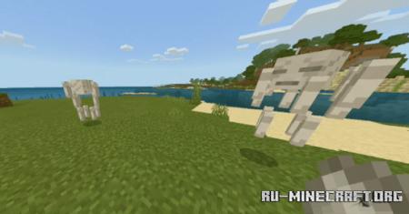 Скачать Ghasts Plus для Minecraft PE 1.16