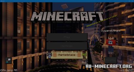 Скачать Duward's Competitive для Minecraft PE 1.16
