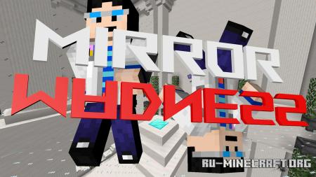 Скачать Mirror Madness для Minecraft